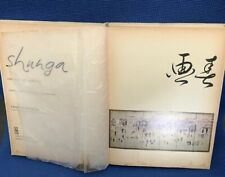 SHUNGA IMAGES OF SPRING ESSAY ON EROTIC ELEMENTS IN JAPANESE ART 1964