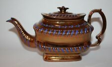 Antique Copper Lustre Ware - Boat Shaped Teapot with Blue Highlights