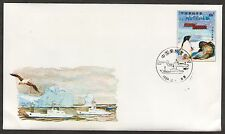 PRC. JF4. 8f. China Antarctic Research Expedition. CNSC  FDC. NH. 1984