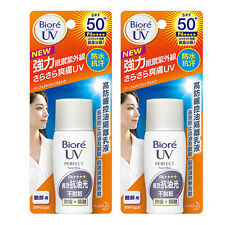 [BIORE] UV Perfect Face Milk Sunscreen Lotion SPF50+ Sebum Absorbing 2pcs JAPAN
