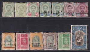 Thailand Stamp 1887-1912 a group of 13 mint stamps, MH