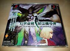 PS1 Elemental Gearbolt JAPAN NTSC