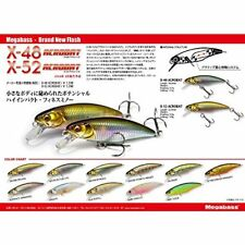 Megabass X - 52 ACROBAT X - 52 Acrobat F Matt Tiger 34679 F/S from JAPAN