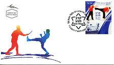 Israel 2017 FDC Krav Maga 1v cubierta de conjunto de sellos de deportes
