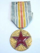 I2M) Médaille ancienne des blessés de guerre armée french medal n°1