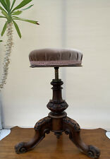 ANTIQUE VICTORIAN OAK ADJUSTABLE REVOLVING PIANO / DRESSING TABLE STOOL