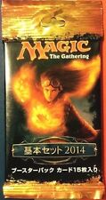 * Magic 2014 (M14) - JAPANESE - Booster Pack x 1 * Brand New - From Sealed Box