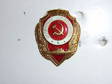 b5276 WW 2 Soviet Russian Submarine Sub Badge screw back Hammer Sickle B3D36