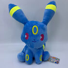 "Sitting Cuties Umbreon Plush Doll Soft Toy Teddy Stuffed Animal 10"""