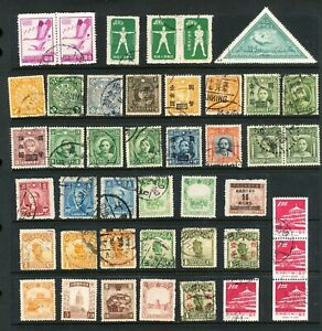 Collection of Early Stamps of China (1699)