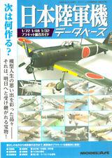 Model Art 1/72 1/48 1/32 Janpanese Reference Book