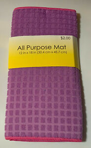 "2- All Purpose Mat ~ Dish Drying Mat ~ 12"" x 18"" ~ Purple"