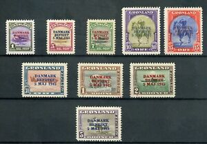 [310882] Greenland 1945 good set very fine MNH stamps value $1745