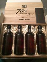 coffret whisky nikka 70th anniversary