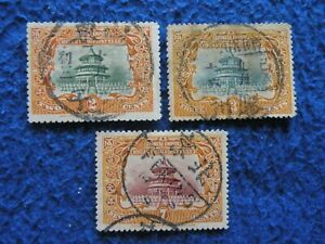 China Imperial 1909 Sc#131-133 Complete Set Used