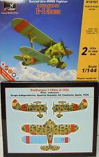 Polikarpow I-15bis (I-152), 2 Modelli Im Kit, Armory, 1:144, Plastica, Nuovo