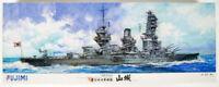 Fujimi 600062 IJN Battleship Yamashiro 1943 1/350 Scale Kit