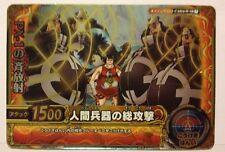 One Piece OnePy Berry Match W PART07 CA014-W-SR