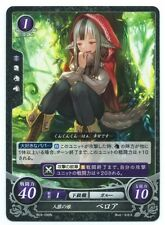 Fire Emblem 0 Cipher B03-096N Daddy's Little Werepup, Velouria