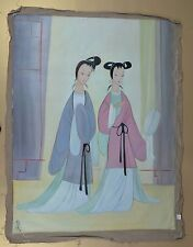Excellent Chinese Scroll Painting  By Lin Fengmian P154 林风眠