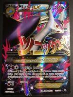 Carte Pokemon M LATIOS 102/108 Mega EX Full Art XY6 Française Proche NEUF