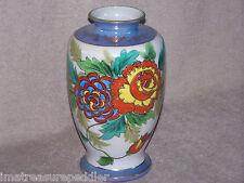 1940's MADE IN JAPAN Luster Vase TASHIRO SHOTEN Elephant Mark  Floral