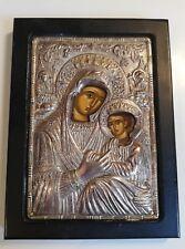 Copie exacte de vieille icône Byzantine en argent 950 et bois