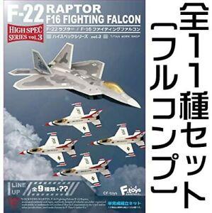 Hi-Spec Series Vol. 3 F-22 Raptor F-16 Fighting Falcon [Total 11 Types Set]@JP