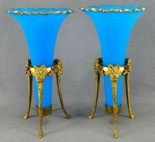 Pair of 19th Century Baccarat Blue Opaline & Gilt Ormolu Rams Head Trumpet Vases
