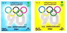 Saudi Arabia 1984 Olympic, MNH, perf. #1