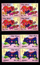 N.956-Vietnam- Block 4- Year of the Pig set 2 2006