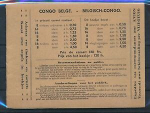 [G14920] Belgium Congo 1937 good old complete booklet very fine MNH val $700
