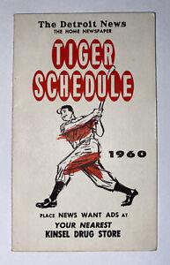 Vintage 1960 Detroit Tigers/ Detroit News Baseball Schedule
