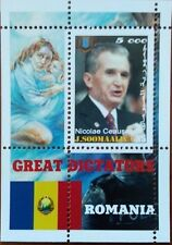 somalia  2016 the great dictators of the world Romania Nicolae Ceausescu