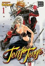 Tenjo Tenge No. 1 by Oh! Great Staff (2011, Paperback) Manga, Anime