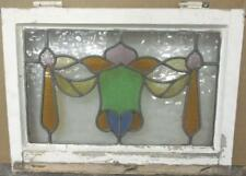 """OLD ENGLISH LEADED STAINED GLASS WINDOW Colorful Swag Design 21.5"""" x 15.5"""""""