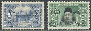 Turkey Ottoman 1915 Al Ghazi Surcharged Stamps COMPLETE SET SG #534/535