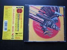 Judas Priest - Screaming For Vengeance - Japan-CD!