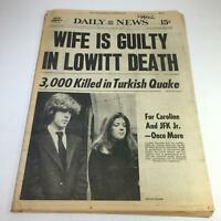 NY Daily News: Nov 25 1976 Wife Is Guilty In Lowitt Death; For Caroline & JFK Jr