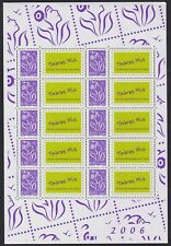 2006 FRANCE Bloc N°3916A** FEUILLE PERSONNALISEE Logo Timbres Pus Bloc Feuillet
