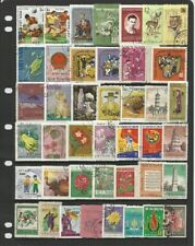 Worldwide Stamp Collections & Mixtures