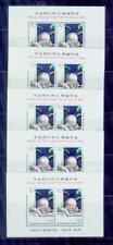south korea/1983 philatelic week 5s/s./MNH.good condition