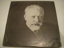 Nikolay Petrov - piano,Cherkasov. Tchaikovsky - 50 Russian Folk Songs for Piano