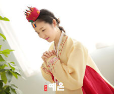 Hanbok Jokduri Bridal Headpiece Korean Tradtional Hairband Hanbok Accessory