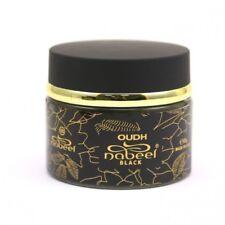 Bakhoor/bakhour incense woodchips oud nabeel black etisilbe 60 gms by nabeel