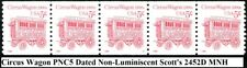 Circus Wagon Non-Luminescent Dated 1995 PNC5 PL S1 MNH Scott's 2452D
