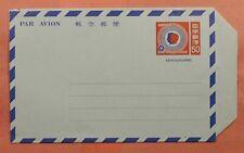 DR WHO JAPAN AEROGRAMME UNUSED 165847
