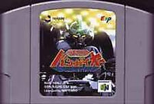 Nintendo 64 BANGAI-O BANGAIOH Nintendo Japan Import N64 jp