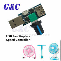 5W Micro USB Mini Fan Stepless Speed Controller Regulator Variable Switch Module