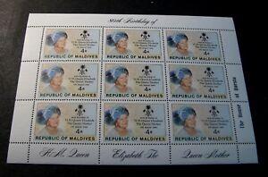 Souvenir Sheet  Maldive  Stamp Scott# 874 Queen Mother Sheet of 9 1980  MNH C505